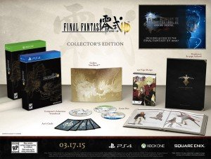 Final Fantasy Type-0 HD | Le collector