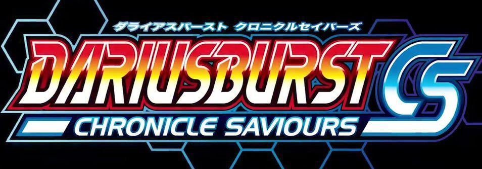Darius Burst Chronicle Saviours - Logo