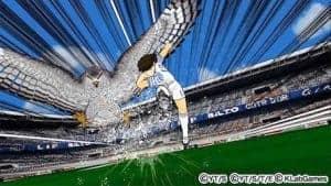 Captain Tsubasa - Tir de l'aigle !