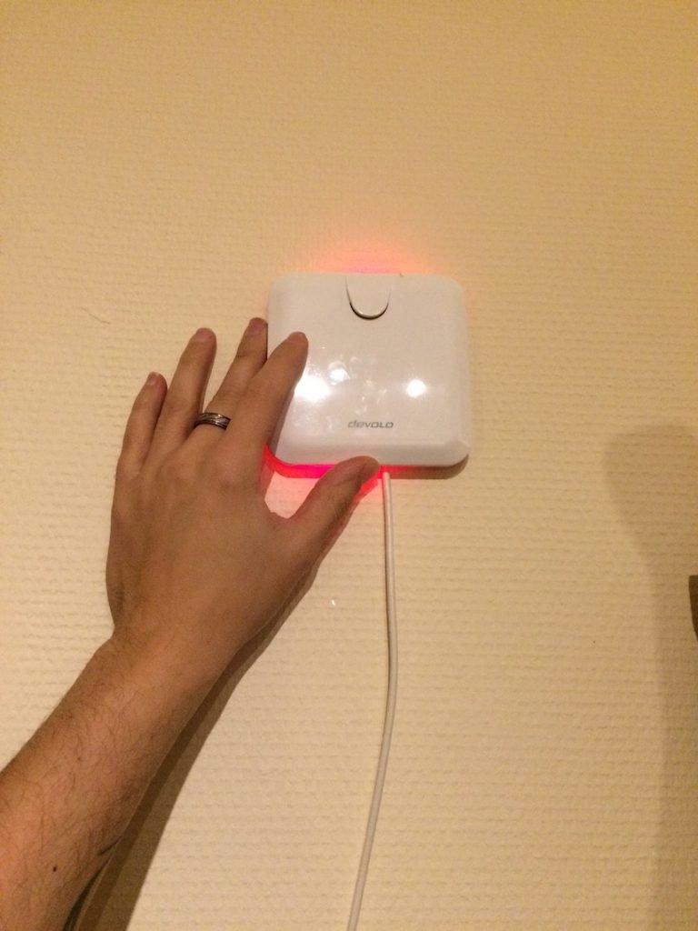 Un signal lumineux qui pourrait s'avérer pratique.
