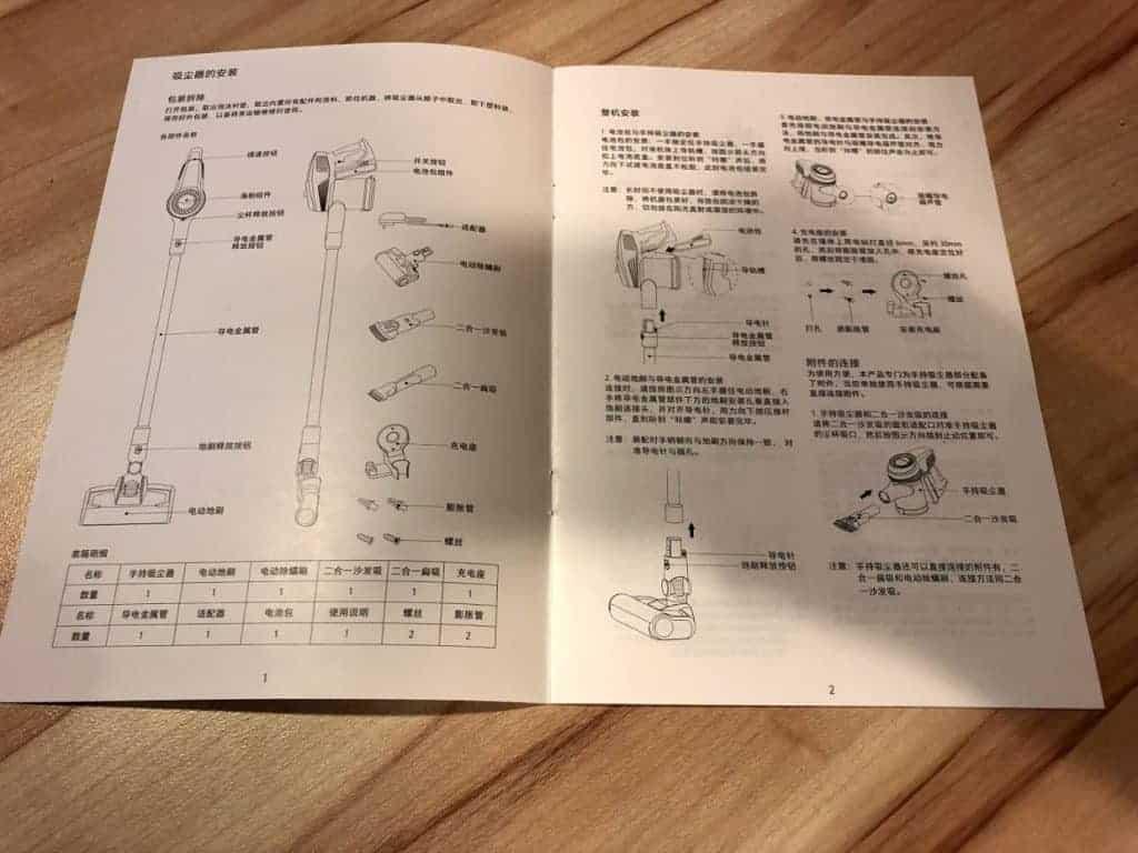 Xiaomi Lexy Jimmy - Un manuel en chinois pour votre belle mère.