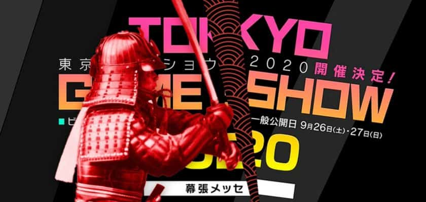 tokyo game show 2020 annulé