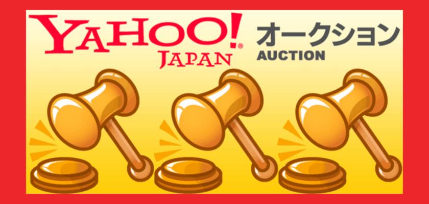 Yahoo Auction Logo